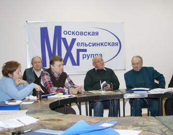 Участники экспертного круглого стола