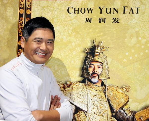 Фоторепортаж. Актер Юнь-Фат Чоу на премьере фильма «Проклятье золотого цветка» в Сингапуре. Фото: THERESA BARRACLOUGH/AFP/Getty Images