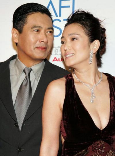 Фоторепортаж. Актер Юнь-Фат Чоу  и актриса Гун Ли на премьере фильма «Проклятье золотого цветка» в Голливуде, Калифорния. Фото: Frazer Harrison/Getty Images