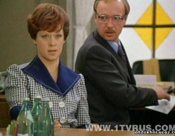 Кадр из фильма Эльдара Рязанова 1977 года «Служебный роман». Фото с сайта otdohni.ucoz.ru