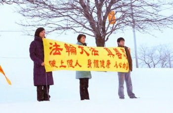 Кадр из фильма «Окружение». На плакате написано «Фалунь Дафа. Истина Доброта Терпение». Фото предоставлено Yuanju Productions Corporation.