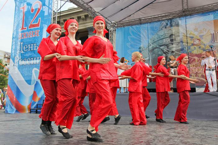 Празднование дня россии в