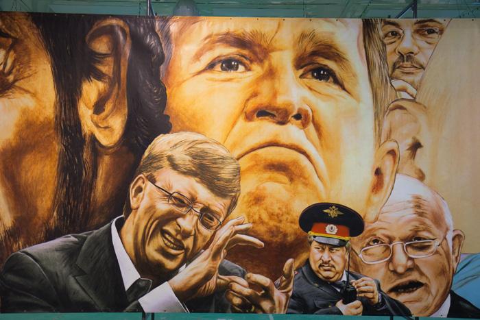 «2007» Дмитрий Врубель и Виктория Тимофеева, фрагмент. Фото: Сергей КУЗЬМИН / Великая Эпоха (The Epoch Times)