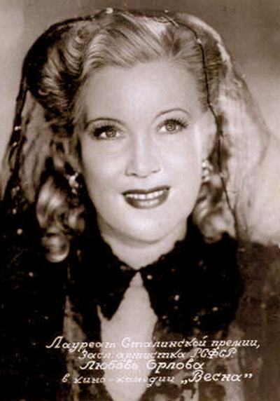 Любовь Орлова. Кадр из кинофильма «Весна» (1947). Фото с сайта kino-teatr.ru