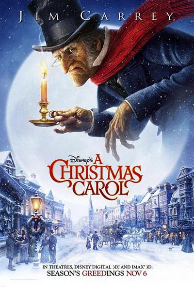 «Рождественская история». Фото с сайта kino-teatr.ru