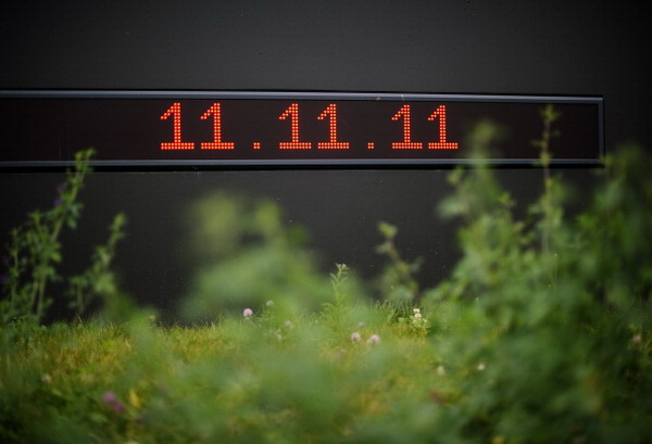 «11-11-11». Фото: FABRICE COFFRINI/AFP/Getty Images