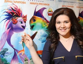 «Риф 3D». Певица Дина Гарипова озвучила рыбку Корделию в анимационном фильме «Риф 3D».  Фото с сайта kino-teatr.ru