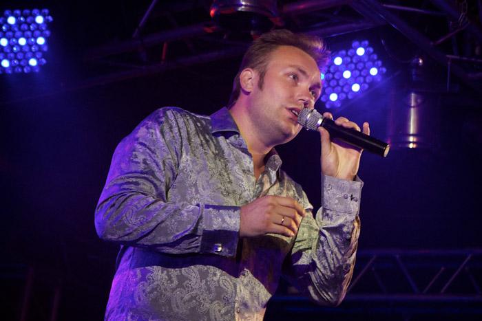 Финальный концерт «Золотой дорожки» в Санкт-Петербурге. Фото: Вадим Скворцов