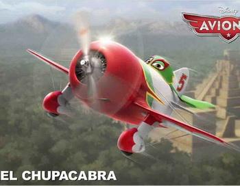 «Самолёты». Кадр из анимационного фильма «Самолёты». Фото с сайта kino-teatr.ru