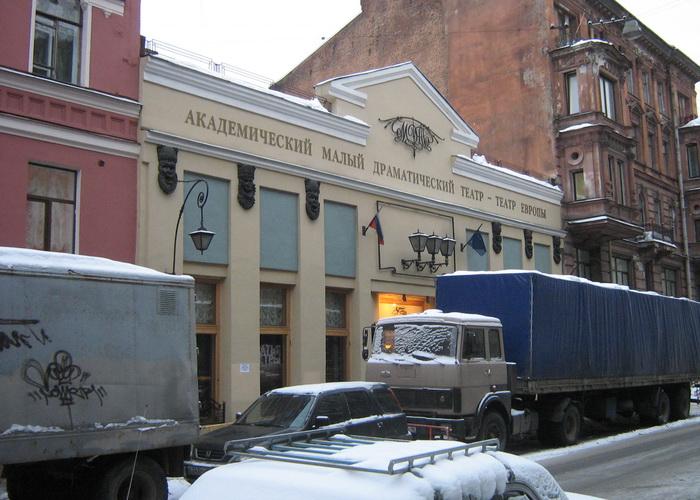 Малый драматический театр — Театр Европы. Фото: Peterburg23/commons.wikimedia.org
