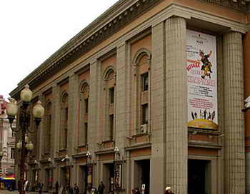 Театр имени Вахтангова. фото с сайта wikipedia.org