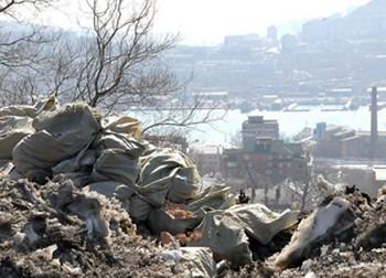 Фото: moskva.com