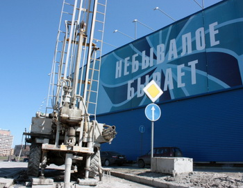 Фото: С сайта ohta-center.ru