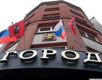 Власти освободили ряд категорий граждан от уплаты налога на землю. Фото: pokeroff.ru
