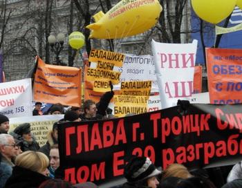 Фото: odnodolshiki.ru