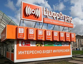Фото: k23.ru