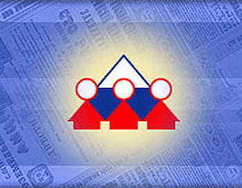 С 1 января 2011 года Агентство по реструктуризации ипотечных жилищных кредитов готово работать со всеми без исключения просроченными ипотечными кредитами. Фото: finance.lbsglobal.com
