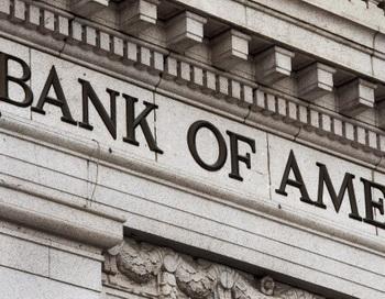 Один из крупнейших американских банков Bank of America выставил на продажу ипотечные ценные бумаги общей стоимостью, по меньшей мере, 1 млрд долларов. Фото: PAUL J. RICHARDS/AFP/Getty Images