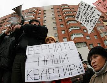 Фото: kypikvarti.ru