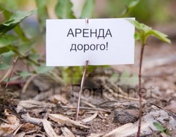 Фото: beenergy.ru