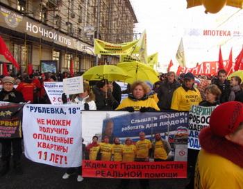 В г. Москве насчитывается более 5000 обманутых  дольщиков. Фото: odnodolshiki.ru