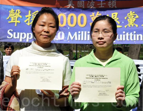 Чжан Цзецюн и Линь Ланьюнь были членами союза коммунистической молодежи и юных пионеров. Они пришли на митинг, потому что хотели выйти из этих организаций. Они объявили о своем выходе из КПК на митниге и поблагодарили добровольцев из Центра помощи за их поддержку и помощь. Фото: Сюй Мин/The Epoch Times