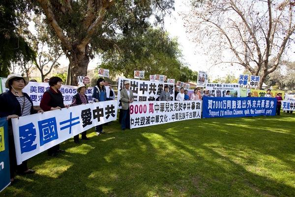 Митинг поддержки в Сан-Габриэль. Фото: Ji Yuan/The Epoch Times