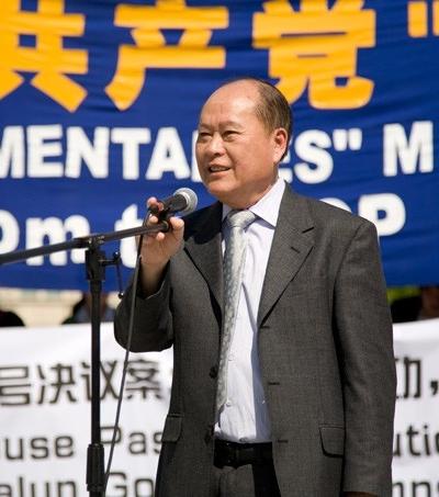 Представитель организации по защите прав человека вьетнамской диаспоры. Фото: John Yu/The Epoch Times