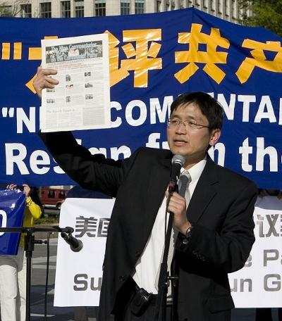Редактор вашингтонского отделения The Epoch Times д-р Хуан Цзувэй. Фото: Li Sha/The Epoch Times