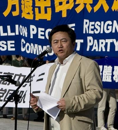 Спикер Всемирной миссии по спасению последователей Фалуньгун Ли Сянчунь. Фото: Li Sha/The Epoch Times