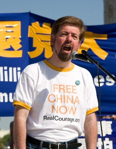 Представитель одной из неправительственных организаций. Фото: John Yu/The Epoch Times