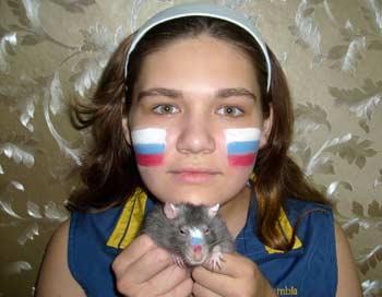 Мы болеем за Россию! Фото из архива Юлии Катренко