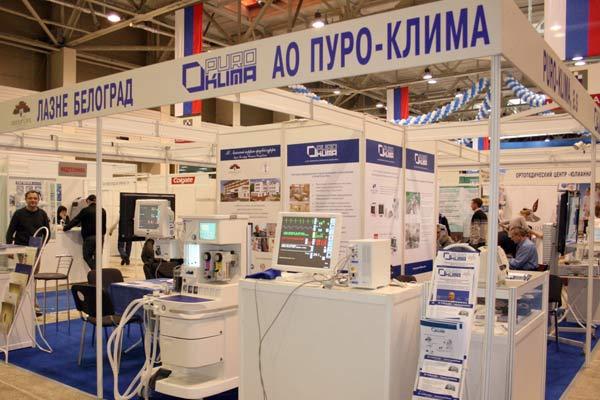 Выставка «Медицина +» прошла на Нижегородской ярмарке с 27 по 29 апреля. Фото: Ксения Болдина