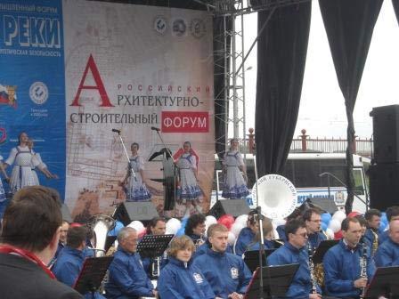 Открытие форума. Фото: Юлия Блохина/Великая Эпоха