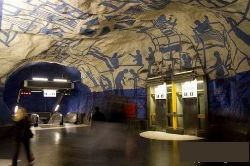 Метро Швеции. Фото с kanzhongguo.com