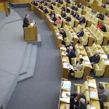 Заседание Госдумы РФ. Фото из архива РИА Новости