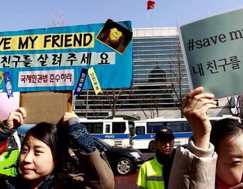 В Сеуле проходят демонстрации против отправки беженцев из Китая назад в Северную Корею. Фото: tagesschau.de