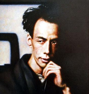 Афоризмы Рюноскэ Акутагава. Фото с сайта quotat.info