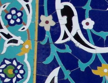 Персидские пословицы и поговорки. Фото: Екатерина Кравцова/Великая Эпоха