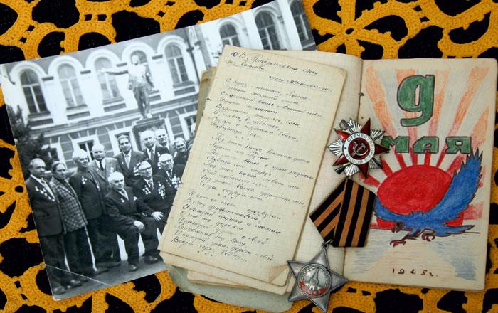 Записная книжка военных лет, награды. Фото Виктора Хоруженко
