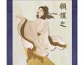 Исторические личности Китая, часть 5