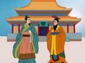 Гуань Чжун - основатель законности в государстве