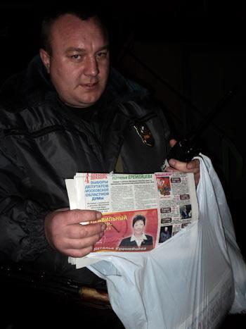 Незаконная агитация от КПРФ в Щелковском районе. Фото предоставлено пресс-службой Медиа-центра Московской области