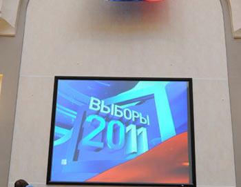 Работа Центральной избирательной комиссии РФ. Фото РИА Новости