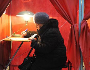 Завершились выборы в Госдуму на Сахалине, Приморье, Хабаровском крае, ЕАО