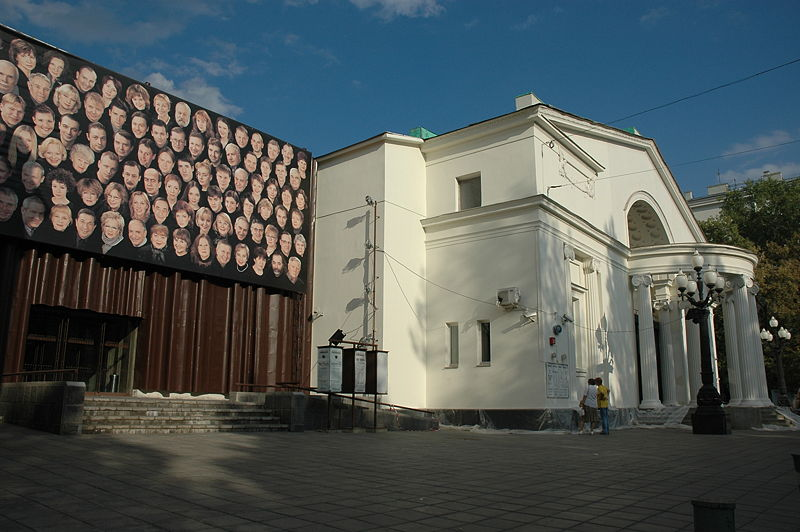 Театр «Современник». Фото: Alexei Kouprianov/Commons.wikimedia.org