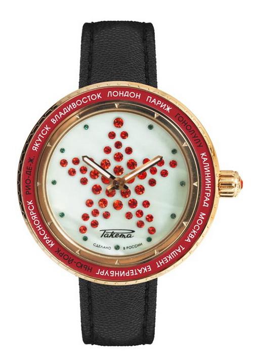 Часы «Ракета-Звезда» от Натальи Водяновой. Фото предоставлено Надеждой Типишкиной