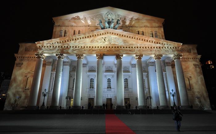 Большой театр. Фото: YURI KADOBNOV/AFP/Getty Images