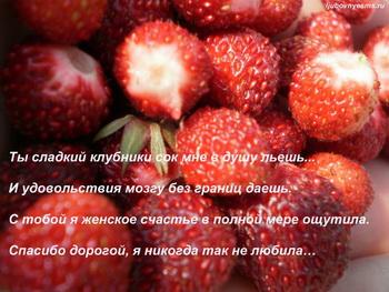 СМС о скуке нашим любимым. Фото с сайта http://ljubovnyesms.ru