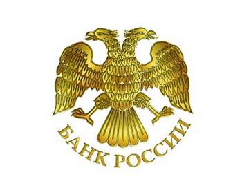 В апреле начнёт действовать российский реестр банковских гарантий